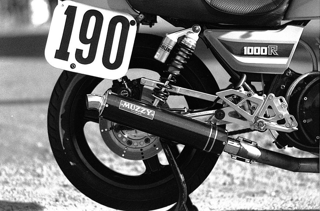 Dave Turner's 1982 Kawasaki KZ1000R rear wheel