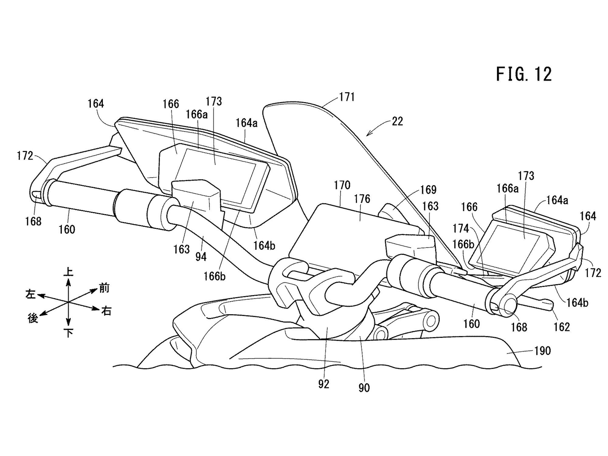 Patents show rear-facing cameras mounted in each bar end, though those likely won't be seen on a production version.