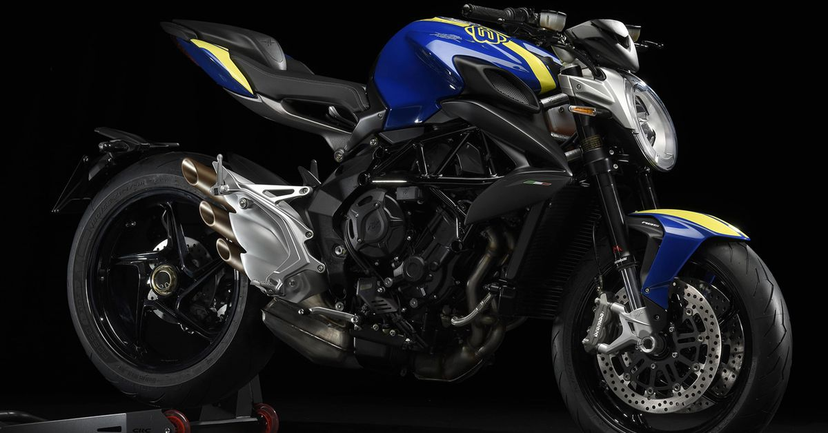 MV Agusta Joins Forces With Chinese Giant Loncin